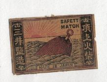Patriotic Vintage match box labels CHINA or JAPAN  #822